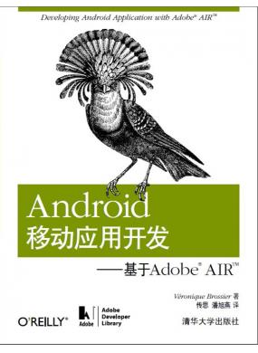 Android移...