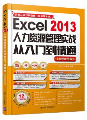 Excel 20...